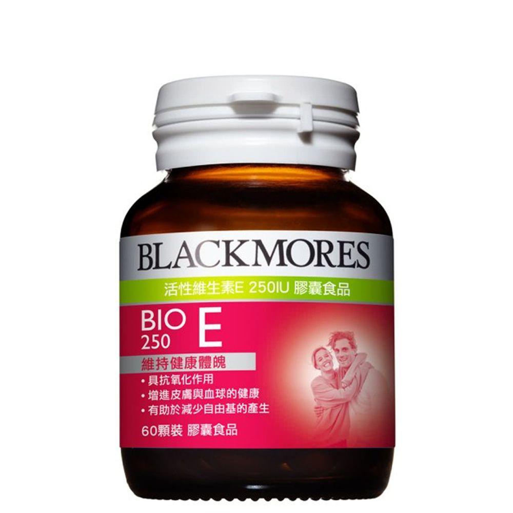 BLACKMORES 澳佳寶 - 活性維生素E 250IU 60顆