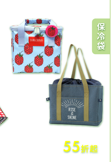 https://mamilove.com.tw/market/category/outdoor-picnic/insulated-bag