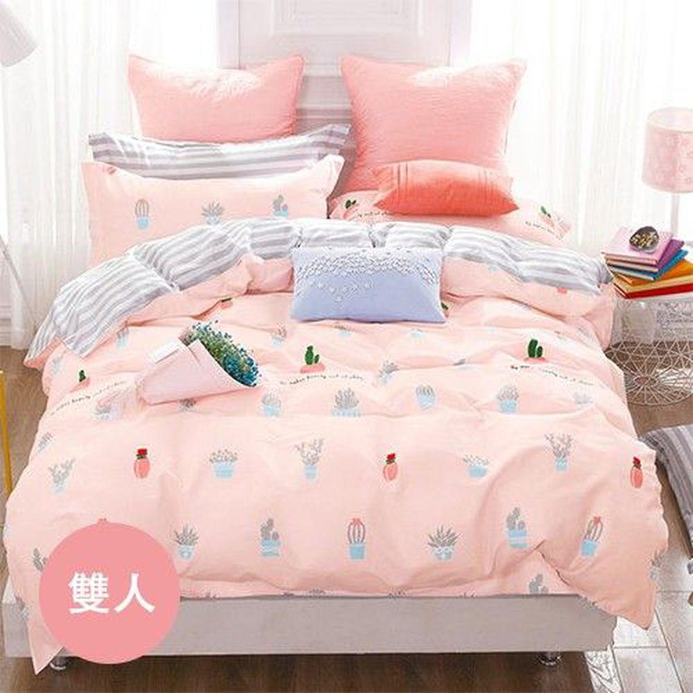 PureOne - 極致純棉寢具組-粉黛-雙人鋪棉兩用被套床包四件組