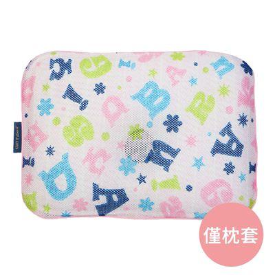 專用排汗枕頭套-字母星星