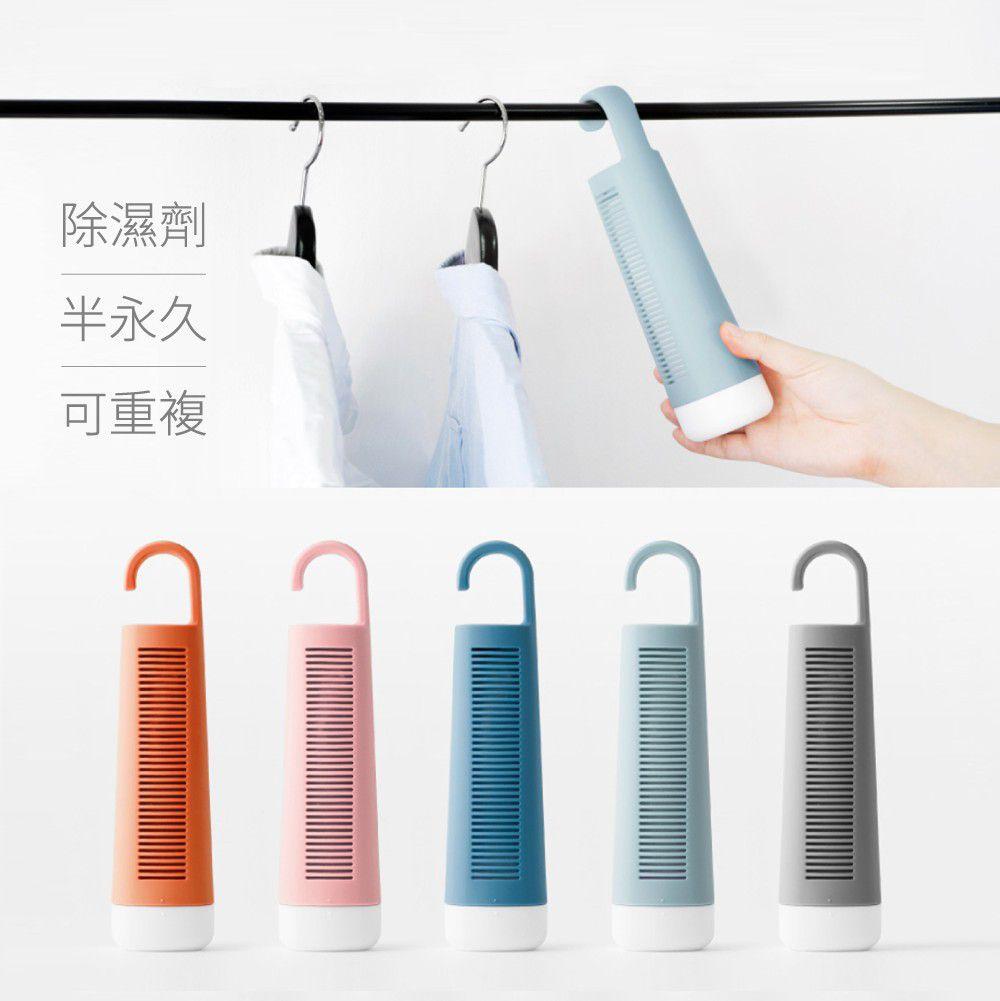 韓國製 - 半永久性掛勾式除濕劑(2入組)-顏色隨機-內容物100gX2