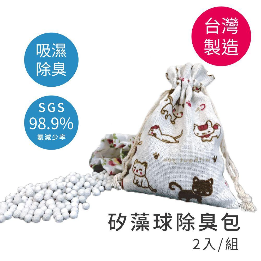森呼吸 - 台灣製矽藻球除臭包16入-隨機出貨-100gx16