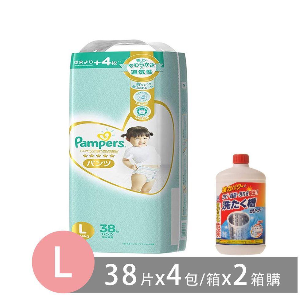 Pampers 幫寶適 - 日本境內五星幫寶適拉拉褲-38片x4包/箱*2箱 (L)-贈日本第一石鹼洗衣槽清潔劑550g