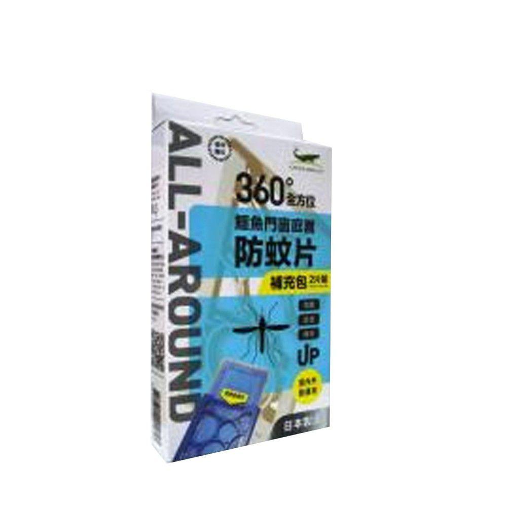 鱷魚 - 日本製 門窗庭園防蚊片補充包(2入)-30日