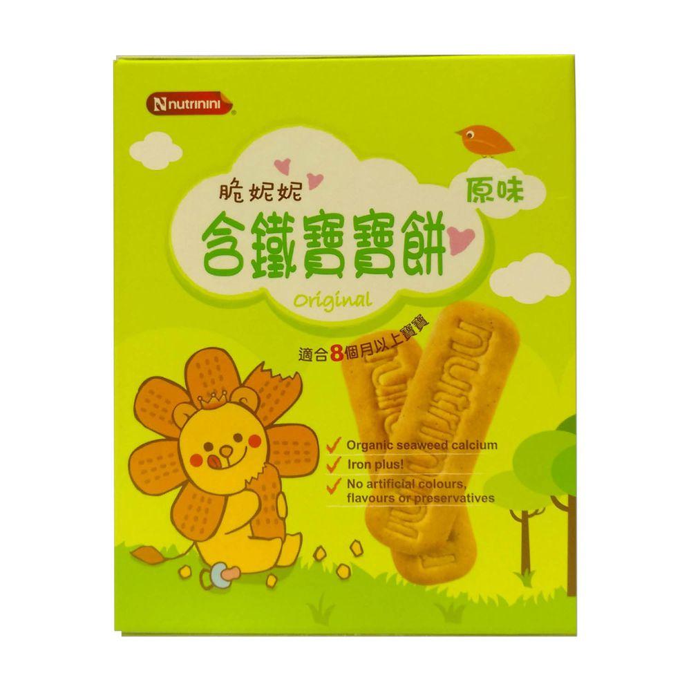 脆妮妮 nutrinini - 含鐵寶寶餅原味(9入/盒)-90g