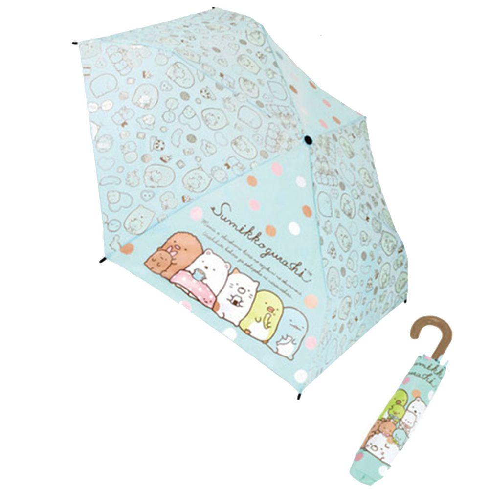 日本代購 - 卡通折疊雨傘-滿版角落生物-水藍 (53cm(125cm以上))