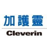品牌日本大幸 Cleverin 加護靈推薦