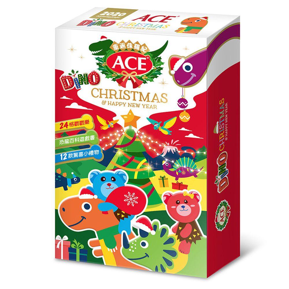 ACE - ACE聖誕巡禮月曆禮盒-侏儸紀聖誕-160g/組
