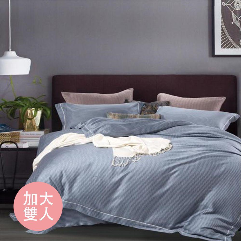 飛航模飾 - 裸睡天絲鋪棉床包組-敘事-藍(加大鋪棉床包兩用被四件組) (加大雙人6*6.2尺)