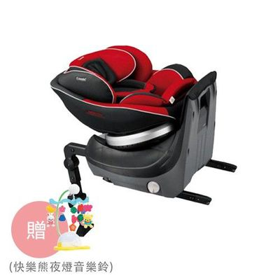 Neroom ISOFIX 旋轉式 嬰幼童專用汽車安全座椅-買贈快樂熊夜燈音樂鈴(市價值NT$3490)-伯爵紅-新生兒0歲起~4歲(18kg以下)
