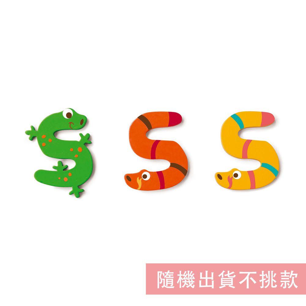 比利時 Scratch - 動物造型字母S-隨機出貨不挑款