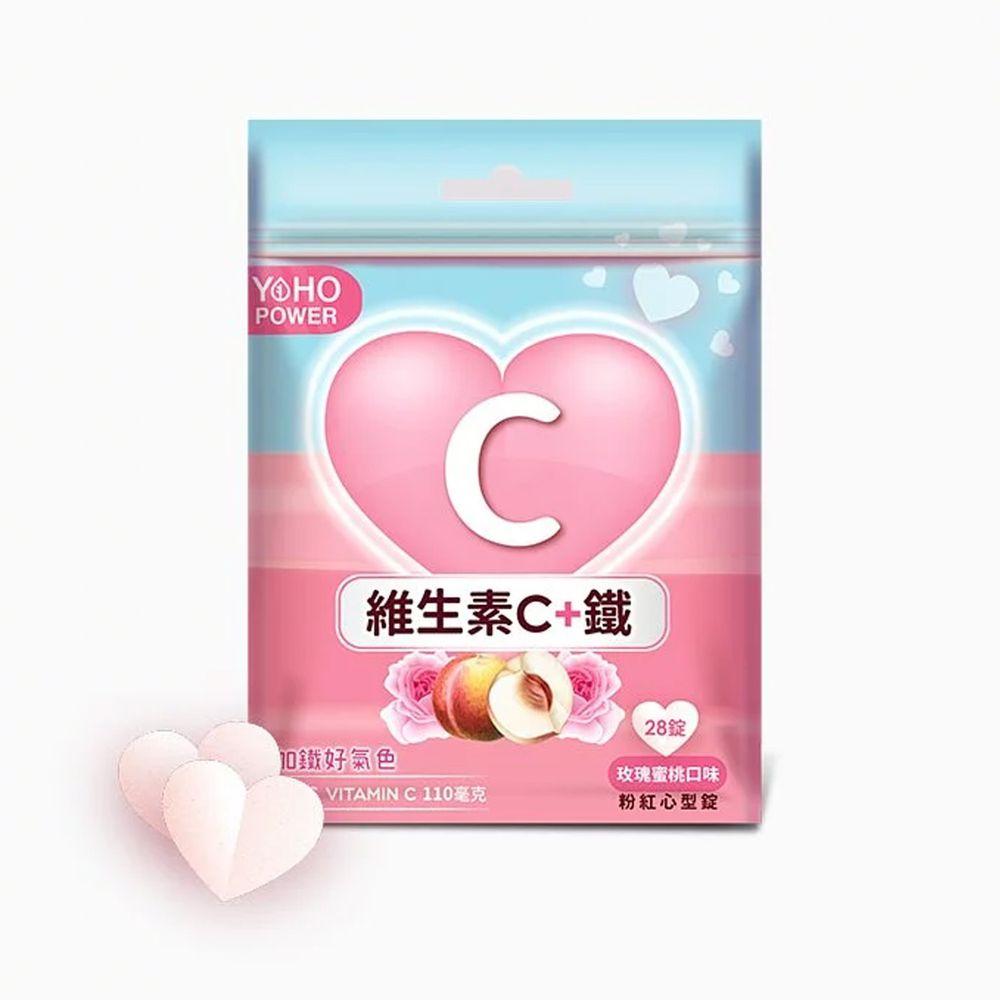 悠活原力 - 維生素C+鐵口含錠-水蜜桃玫瑰口味-28錠/包