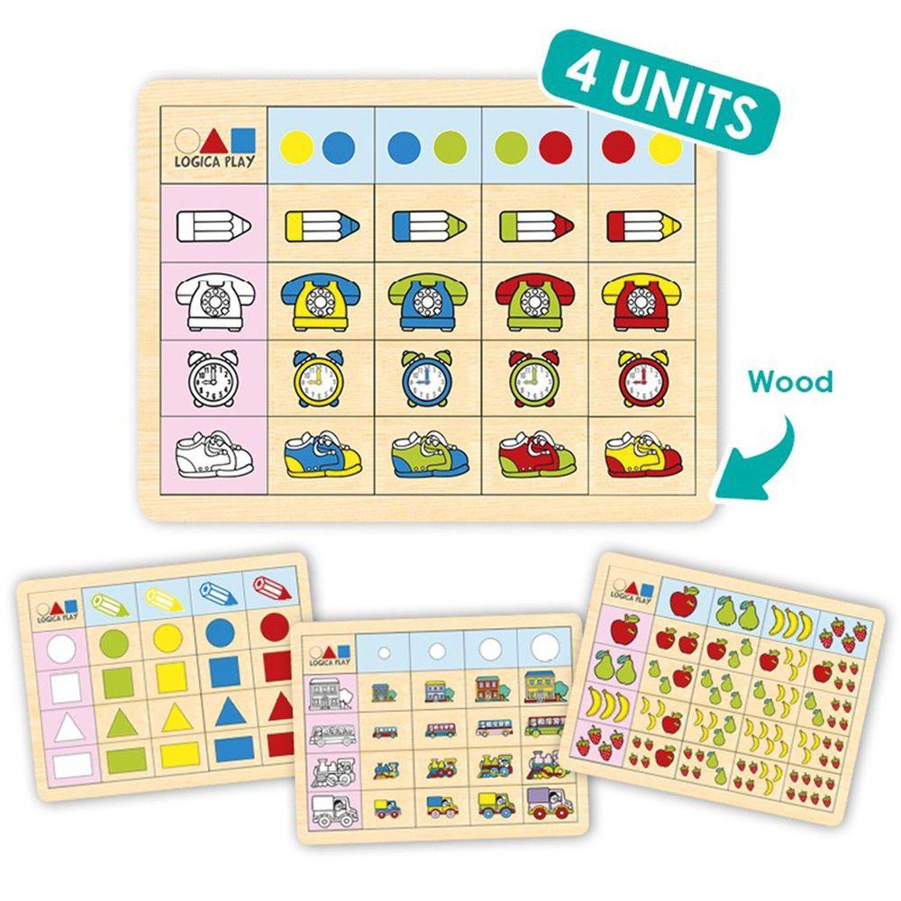 西班牙Akros - 蒙特梭利邏輯遊戲板(每套4組遊戲板)