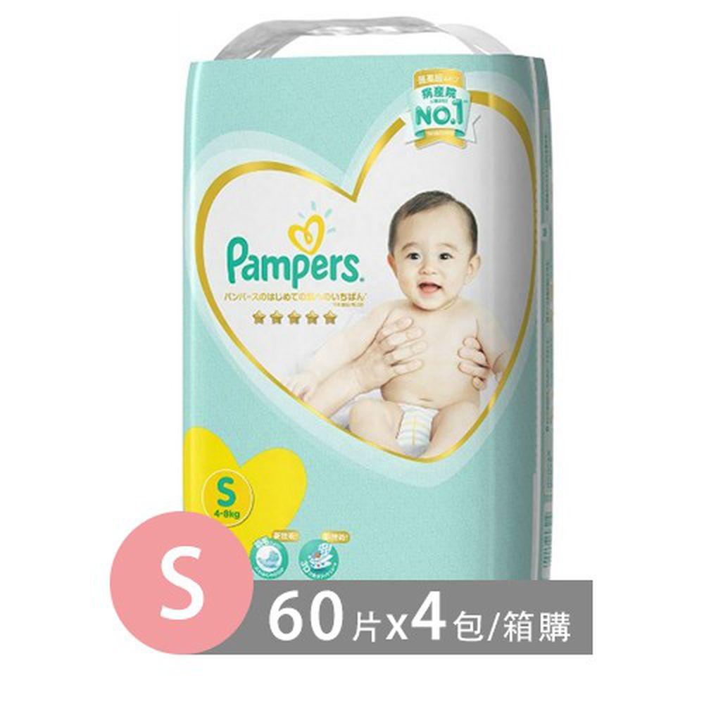 Pampers 幫寶適 - 日本境內五星幫寶適尿布-黏貼型 (S [4~8kg])-60片x4包/箱(日本原廠公司貨 平行輸入)