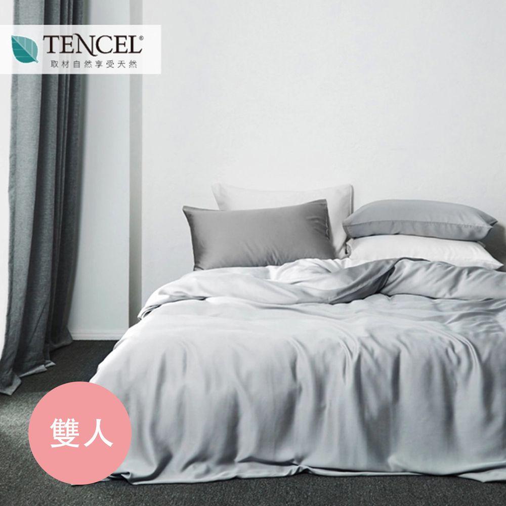 澳洲 Simple Living - 400織天絲被套床包組-淺蓮灰-雙人