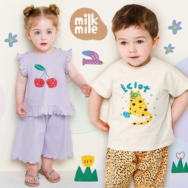 4/8夏裝上市 韓國 Milkmile ❤ 韓國人氣必買童裝品牌