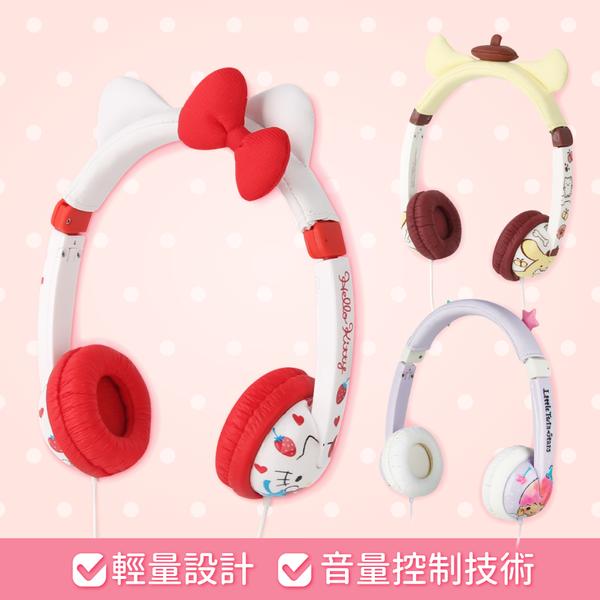 在家自學好夥伴!可限制分貝兒童護耳耳機  附麥克風功能