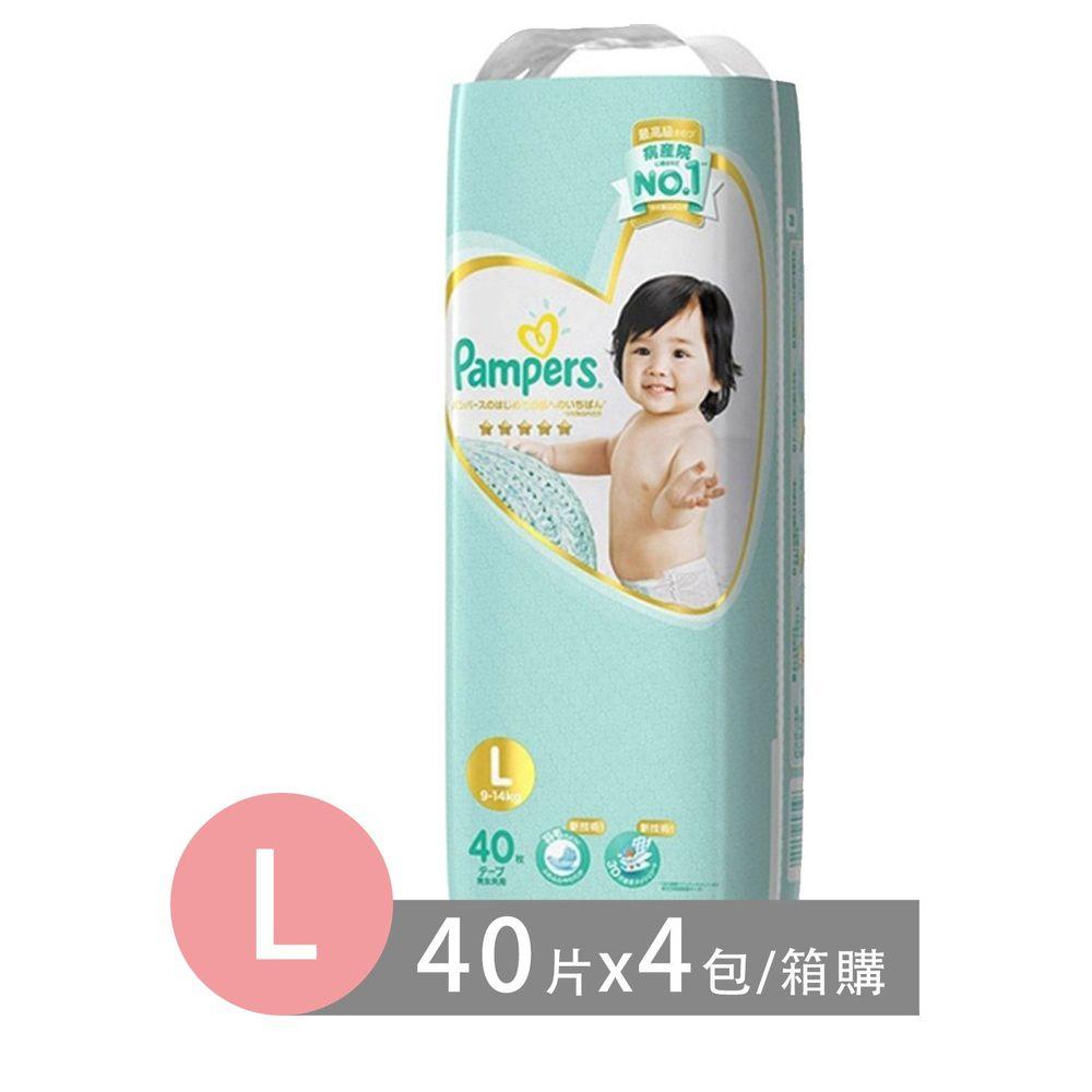 Pampers 幫寶適 - 日本境內五星幫寶適尿布-黏貼型 (L[9~14kg])-40片x4包/箱(日本原廠公司貨 平行輸入)