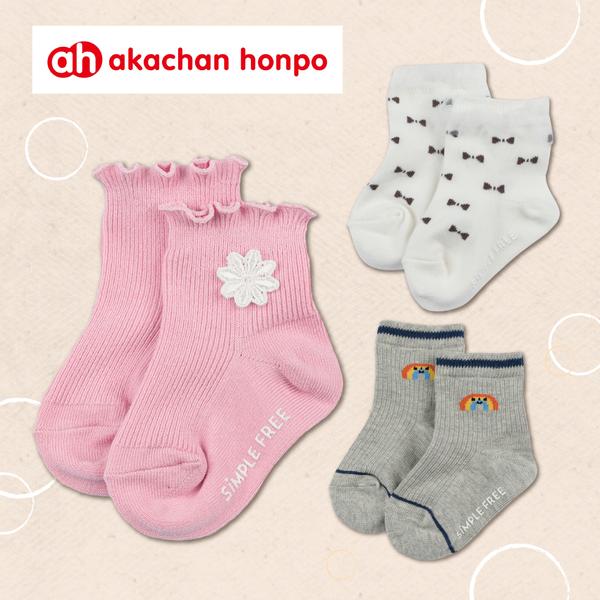 ❤ 阿卡將本舖 ❤ 日系童襪