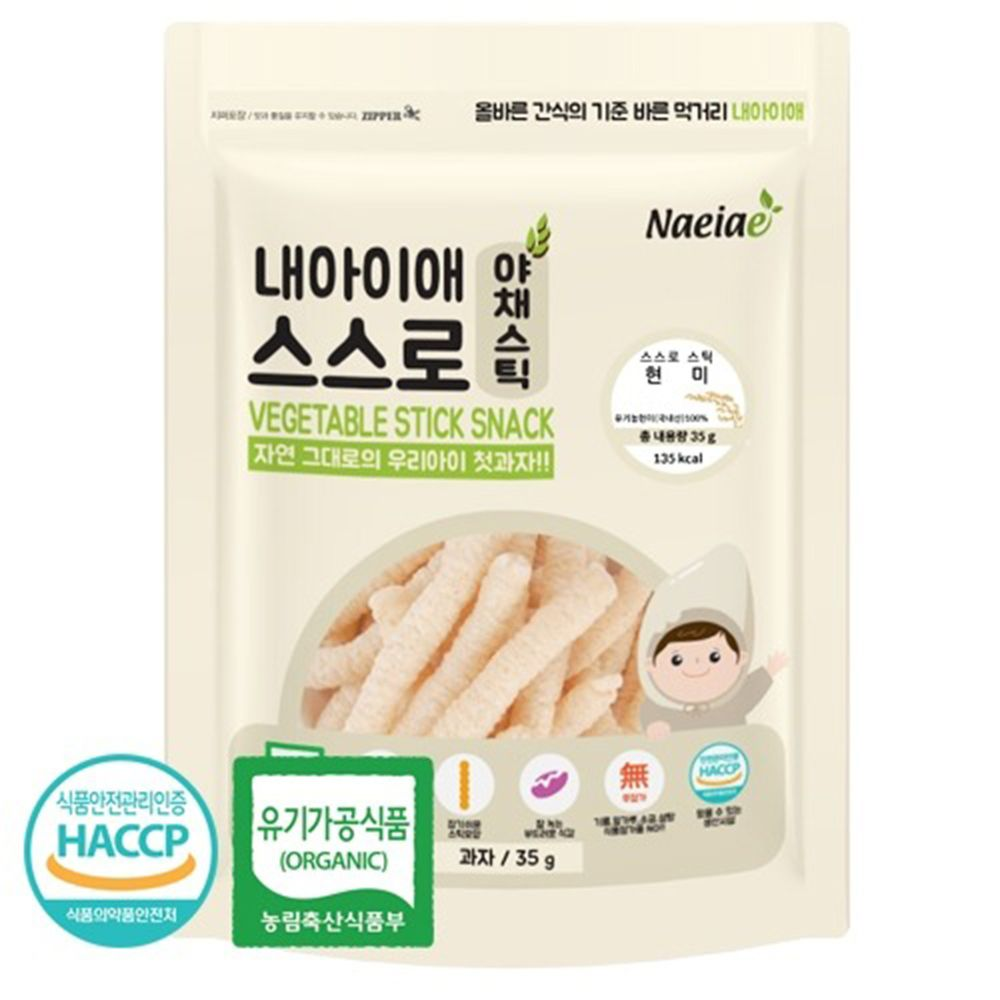 Naeiae - Naeiae韓國米棒-原味-35g