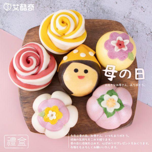 母親節限定和菓子【艾酷奇】超Q造型包子 ✮ 開胃早餐首選