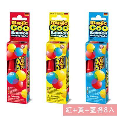 【揪朋友一起買大滿足】魔法泡泡大盒組(24入)Magic Goo-紅+黃+藍各8入