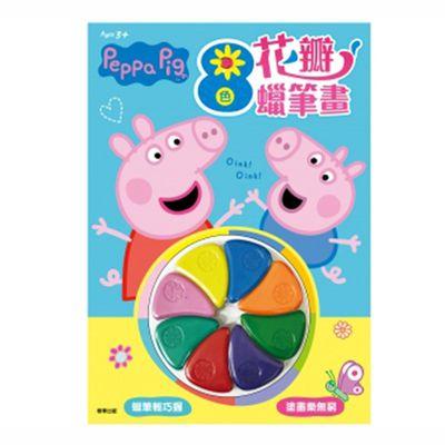 8色花瓣蠟筆畫 粉紅豬小妹