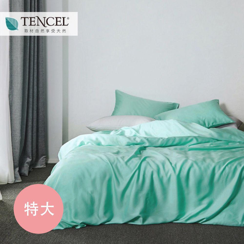 澳洲 Simple Living - 400織天絲被套床包組-石青綠-特大