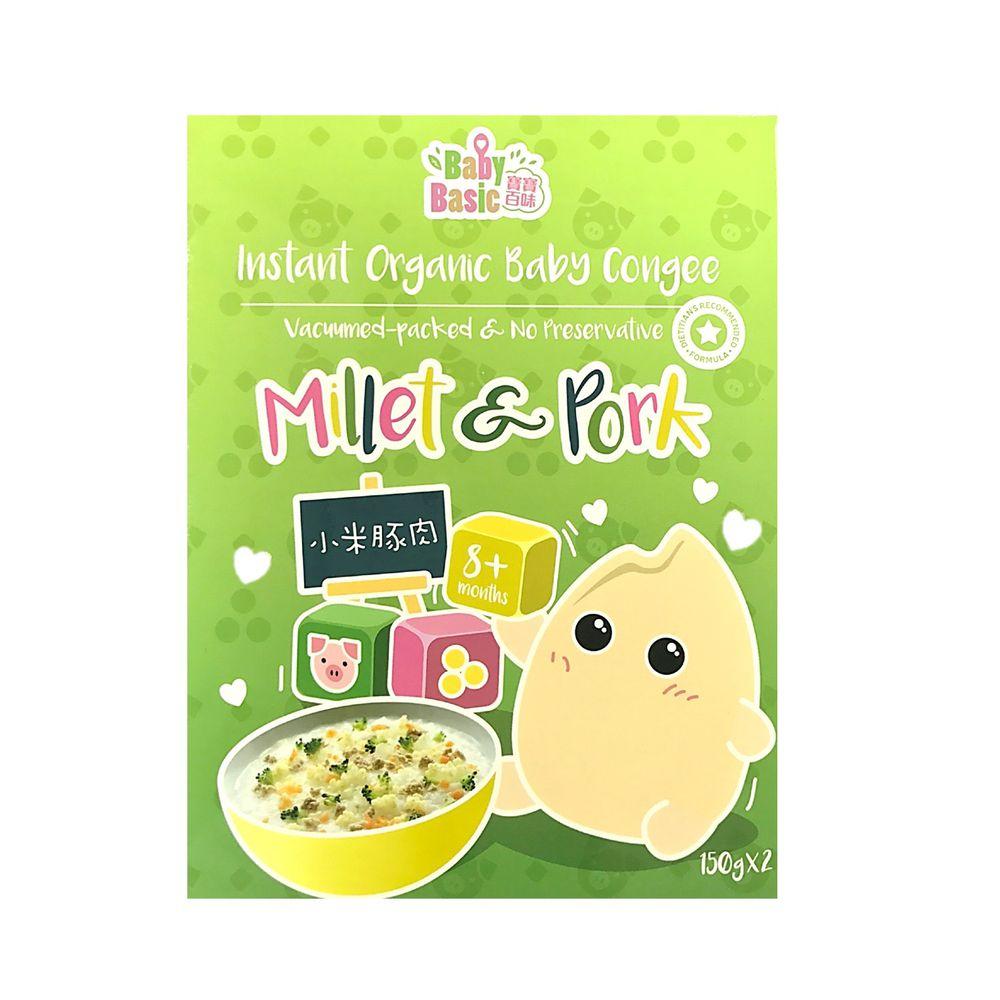 香港寶寶百味 - 即食米米粥 (一盒2入)  (8+)-小米豚肉-150g/入