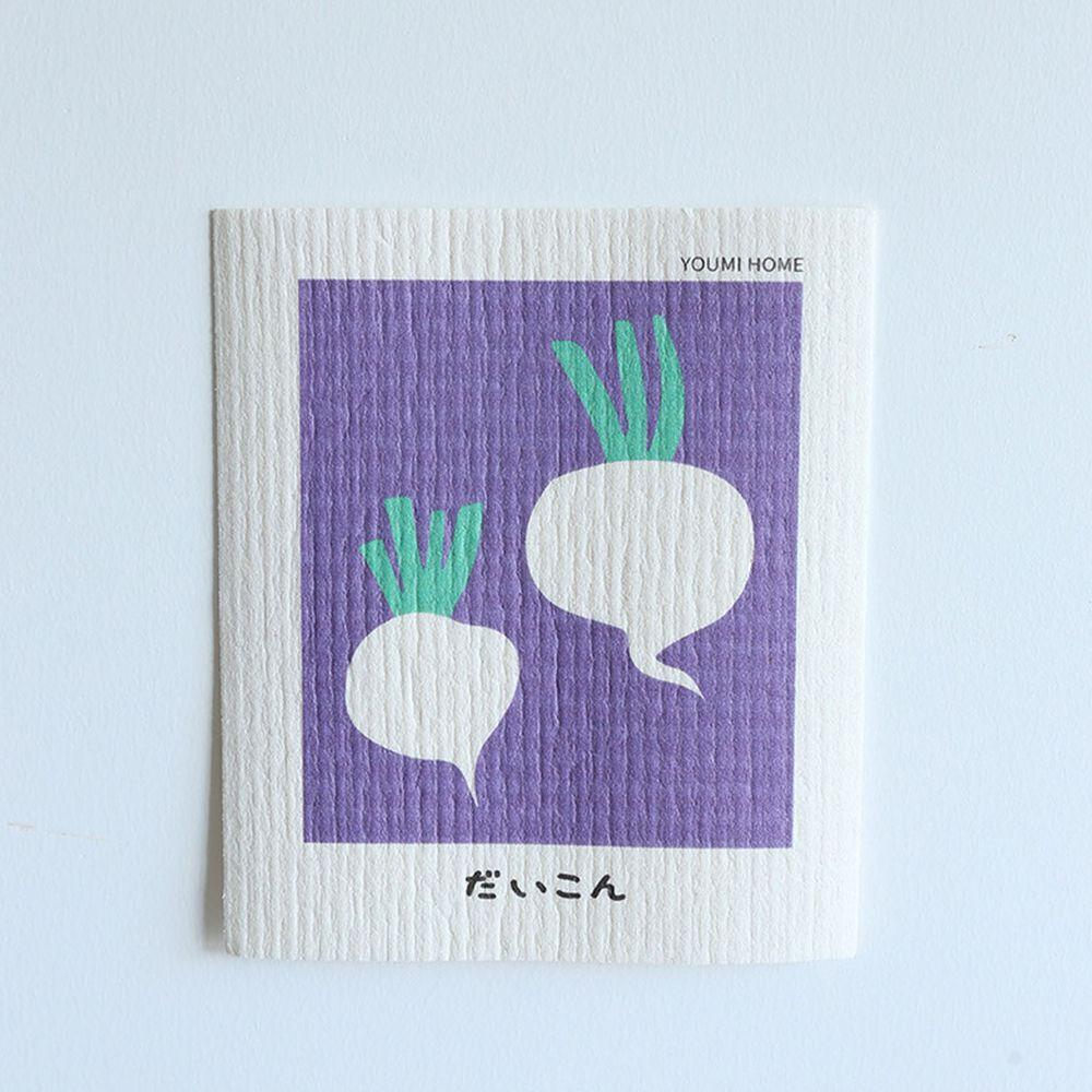 北歐風木漿棉吸水抹布-白蘿蔔-紫色