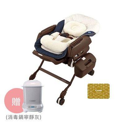 安撫餐椅搖床-Letto AT BEDi [電動款]-消毒鍋-寧靜灰