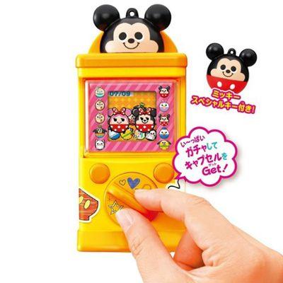 迪士尼 Disney 口袋虛擬扭蛋機-米奇