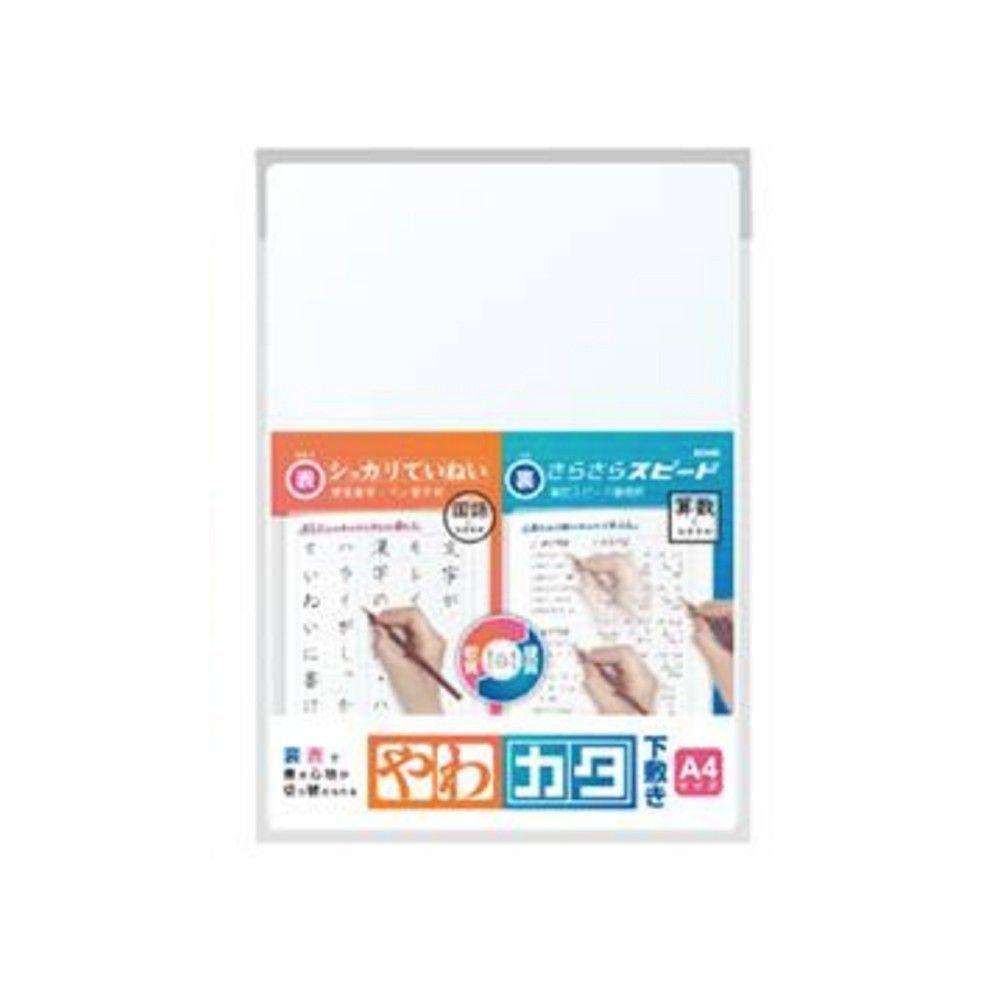 日本文具 SONIC - 雙面軟硬設計墊板-A4