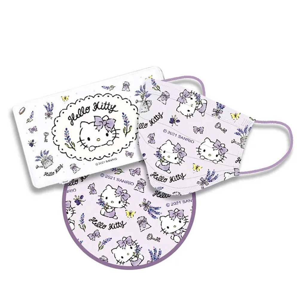 Hong Man - 三麗鷗系列Hello Kitty-成人平面防護防塵口罩+隨身口罩收納盒-薰衣草 (17.5x9.5cm)-10片/入(未滅菌)+收納盒/個