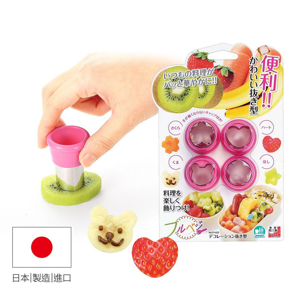 日本下村工業 Shimomura - 蔬果餅乾造型烘焙模具 FV-623