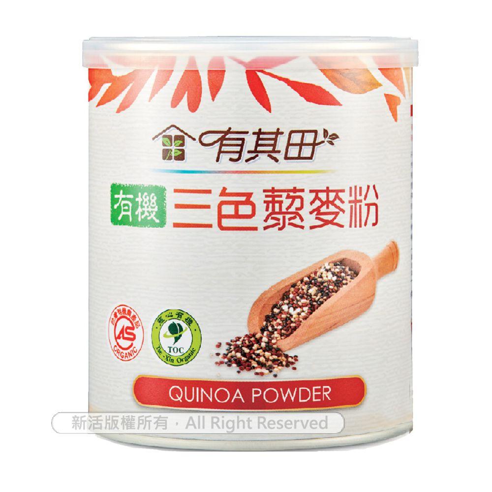 有其田 - 有機三色藜麥粉X1罐(210g/罐)-免洗免煮直接添加,低GI黃金穀物超強飽足感