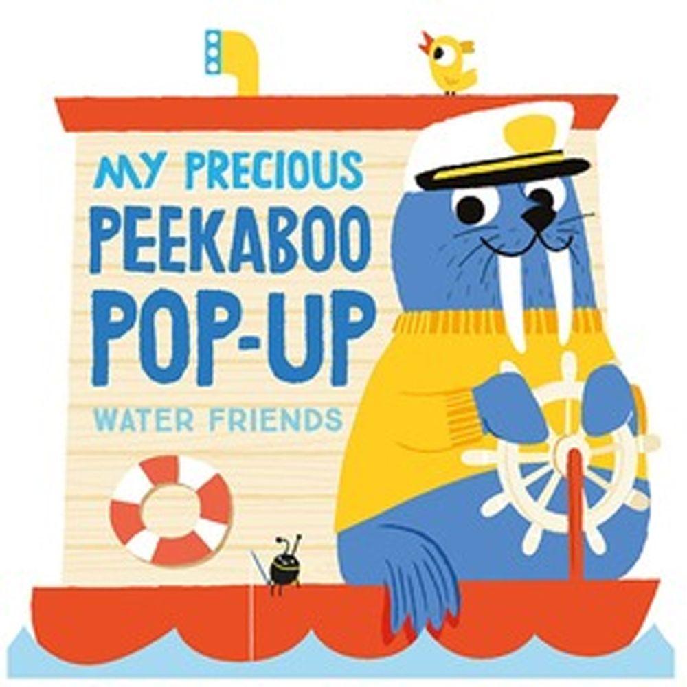 My Precious Peekaboo Pop Up: Ocean Friends 我的海洋好朋友(立體書)
