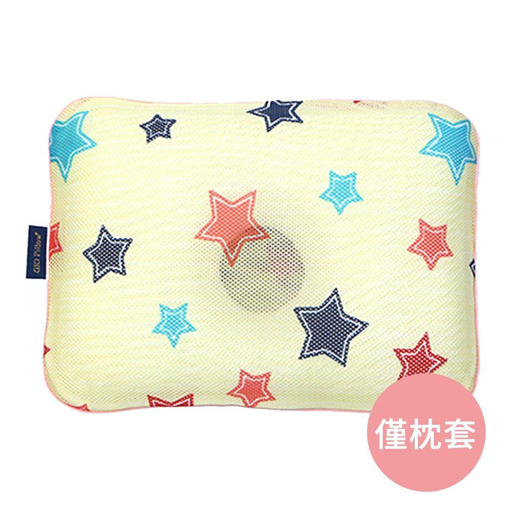 韓國 GIO Pillow - 專用排汗枕頭套-香草星星