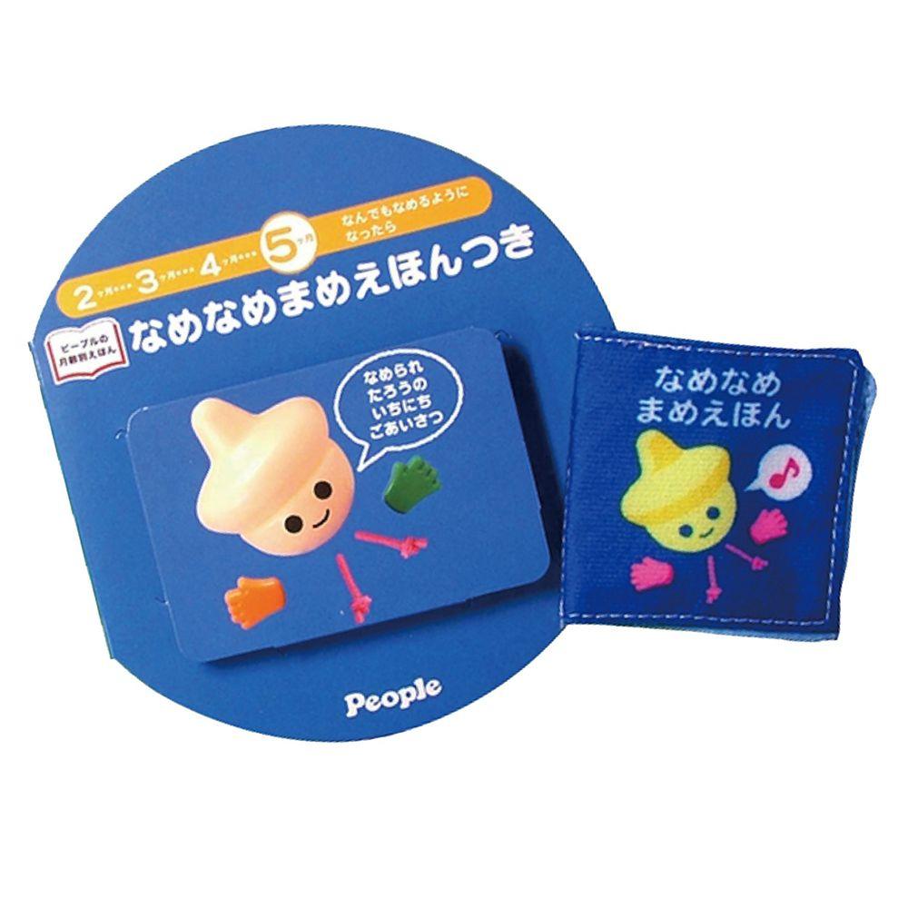 日本 People - 小太郎的玩具繪本(附迷你咬舔布書)