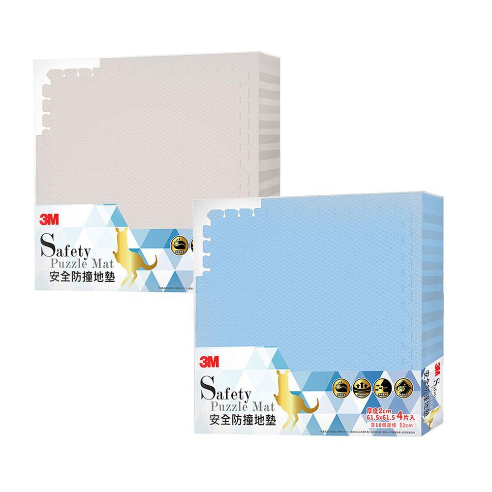 3M - 新升級兒童安全防撞地墊 2入組-暖石灰x1+礦石藍x1 (大(61.5x61.5cm))-一入4片 共8片 (附40片收邊條)