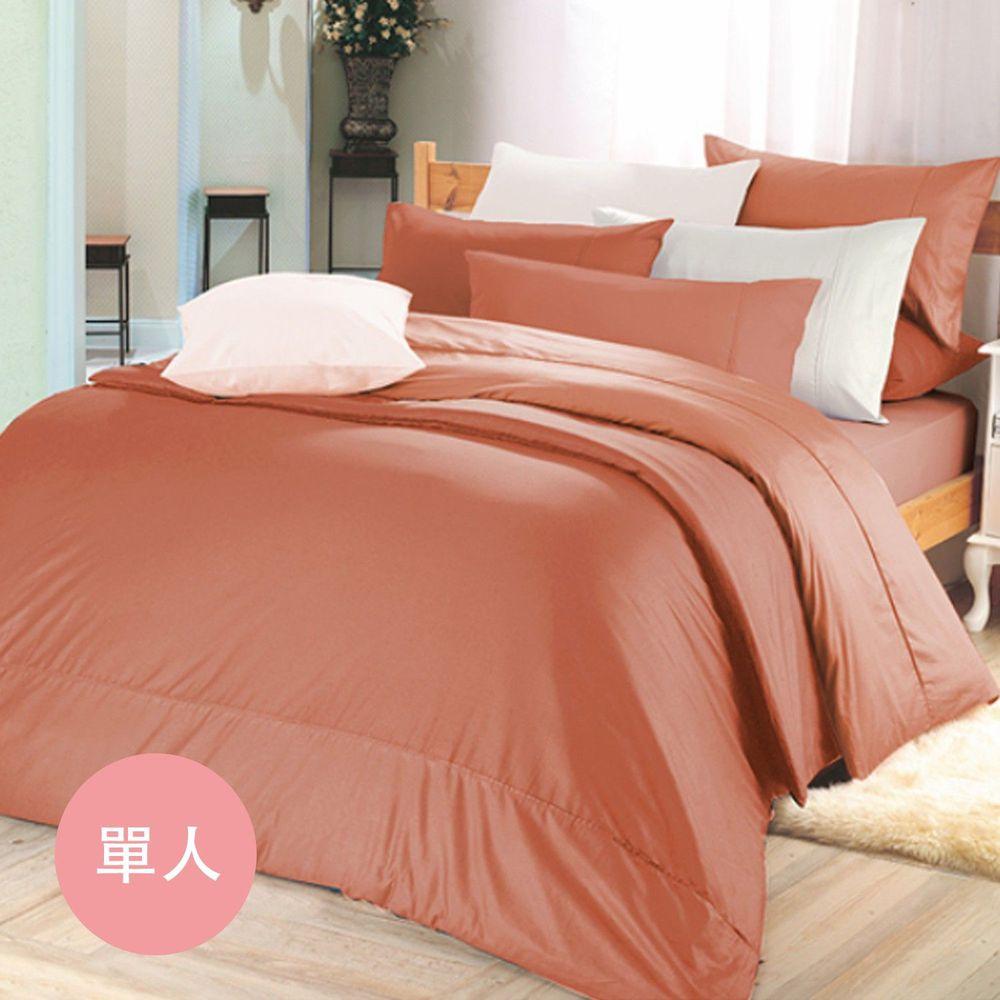 澳洲 Simple Living - 300織台灣製純棉床包枕套組-夕陽桔-單人