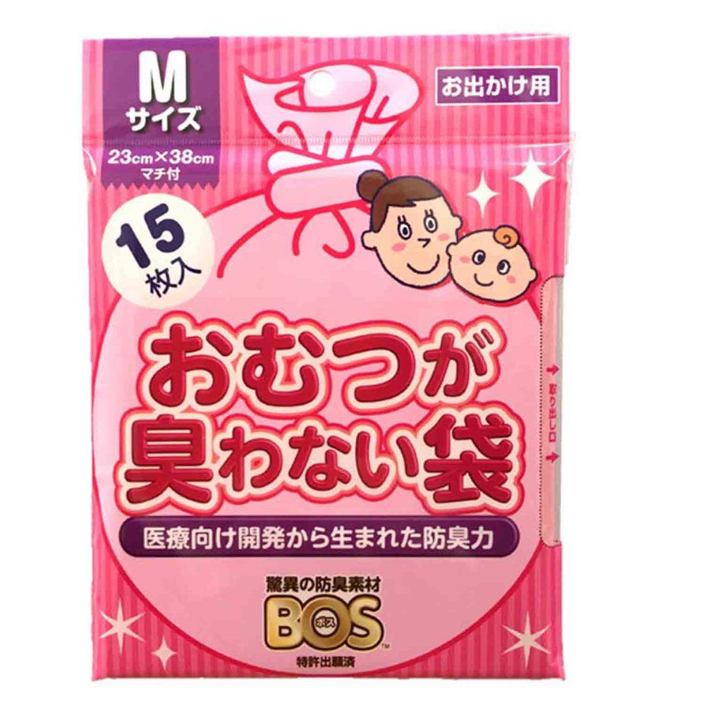 akachan honpo - 尿布防臭袋BOS (嬰兒用M尺寸)-15張