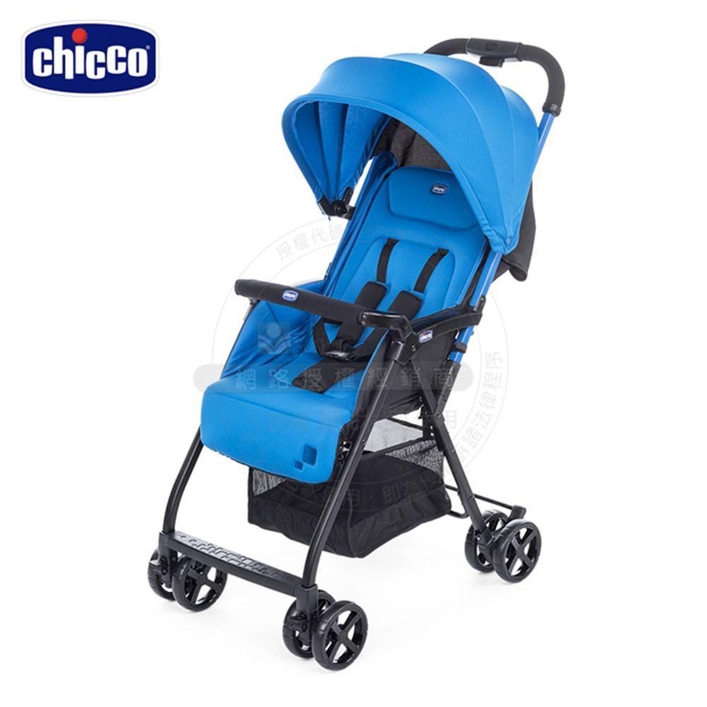 義大利 chicco - Ohlalà2都會輕旅手推車-天蔚藍