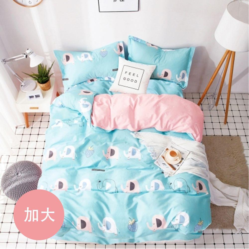 PureOne - 極致純棉寢具組-萌萌象-加大三件式床包組