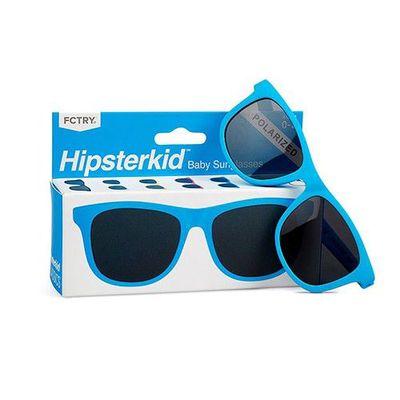 抗UV時尚嬰童偏光太陽眼鏡(附固定繩)-藍