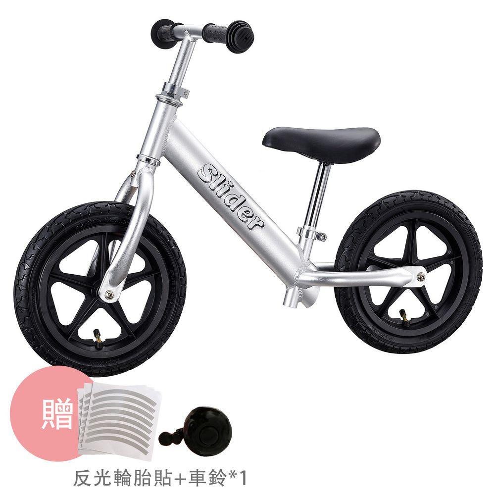 Slider 滑來滑趣 - 輕量鋁合金滑步車-銀色-加送反光輪胎貼+車鈴*1