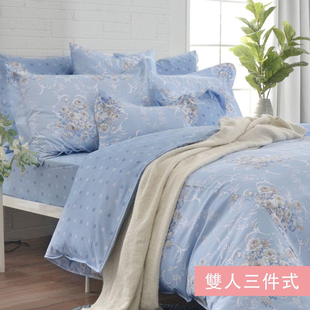 格蕾寢飾 Great Living - 義大利LaBelle 純棉床包枕套組-蘭卡沁語 (雙人三件式)