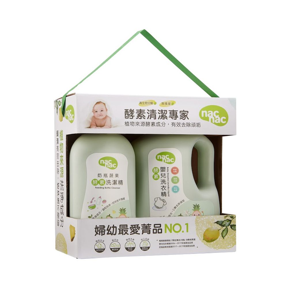 nac nac - 酵素清潔專家促銷組-奶蔬酵素洗潔精950ml+酵素洗衣精2000ml