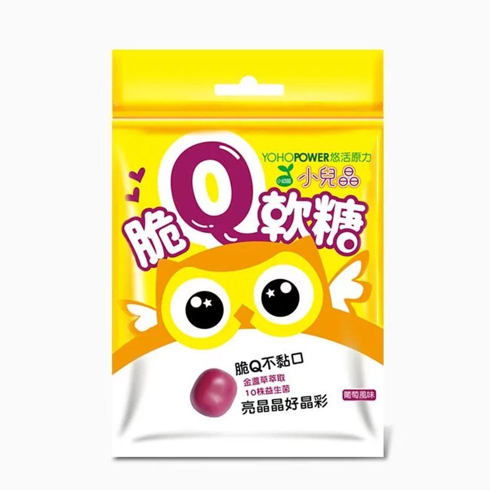悠活原力 - 小兒晶脆Q軟糖-8粒/包