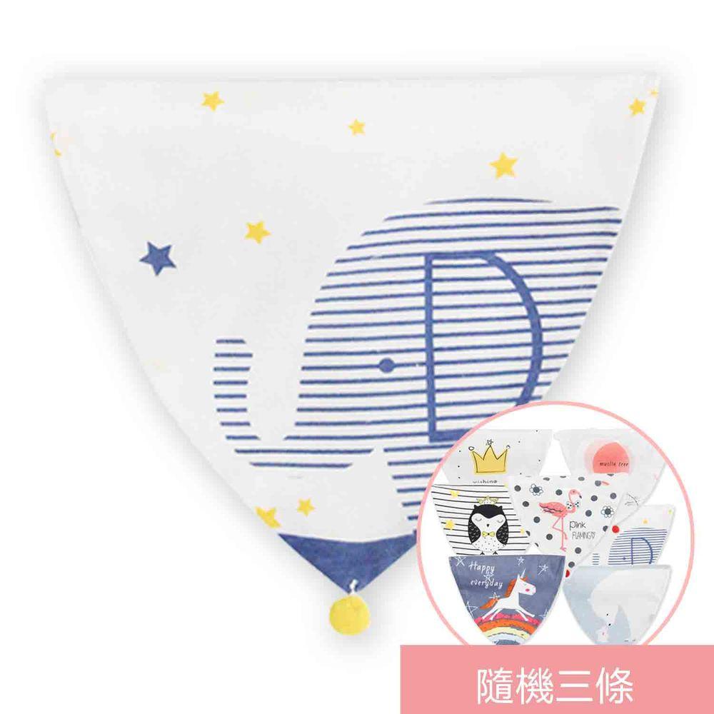 荷蘭 Muslintree - 嬰兒吸汗巾墊背巾-4條入-星空象+隨機3條
